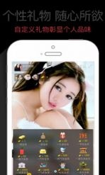 红杏直播app截图1
