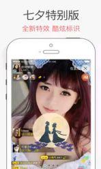 红杏直播app截图4