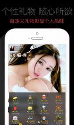 红杏直播app平台截图1
