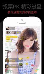 红杏直播app平台截图2