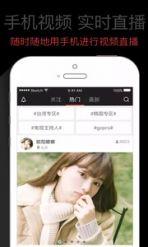红杏直播app平台截图3