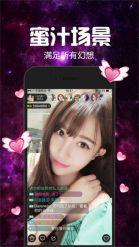 悦橙妹妹直播app截图1