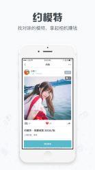 一拍app苹果版下载 v 4.91截图4