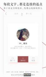 萝卜书摘app苹果版截图3