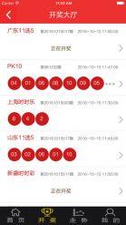 彩99官网下载截图2
