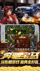 981游戏中心app截图1