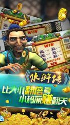 981游戏中心app截图4