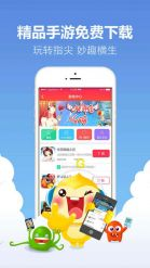 奇G游app截图2