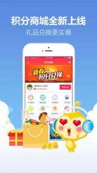 奇G游app截图3
