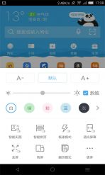 UC浏览器 v11.0.0.818 Android版截图2
