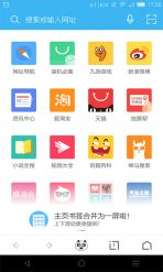 UC浏览器 v11.0.0.818 Android版截图4
