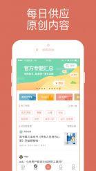 简书app下载苹果版截图1