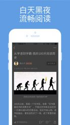 简书app下载苹果版截图3