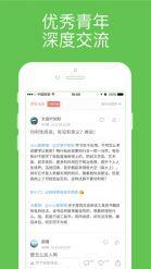 简书app下载苹果版截图4