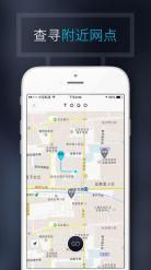 togo共享车app截图1