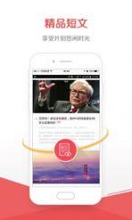 京东阅读app截图3
