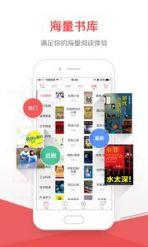 京东阅读app截图4
