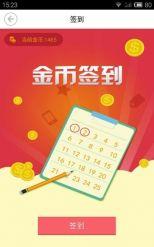 郑州晚报app截图4