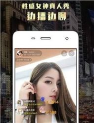 糖果直播app最新版本截图1
