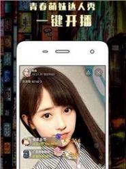 糖果直播app最新版本截图2