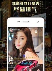 糖果直播app最新版本截图3