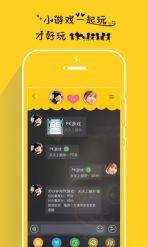 假装情侣app截图3