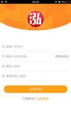 泓樽付app下载苹果截图1